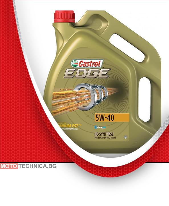 CASTROL EDGE FST TITANIUM 5W40 5L