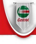 Масла Castrol
