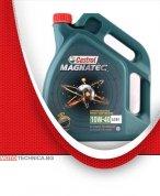 Масло CASTROL MAGNATEC 10W40 5L