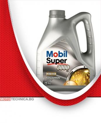 Масло MOBIL SUPER 3000 X1 5W40 4L