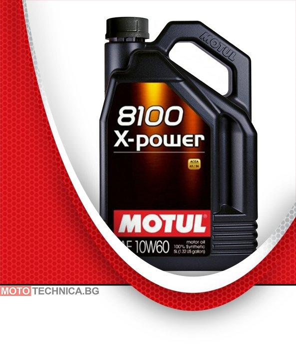 MOTUL 8100 X-POWER 10W60 5L