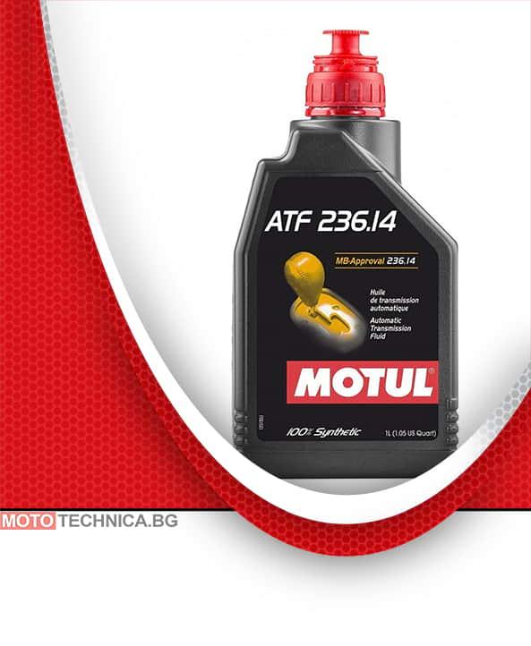 MOTUL ATF 236.14 1L