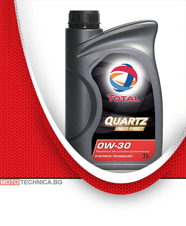 Масло Total Quartz INEO FIRST 0W30  1L